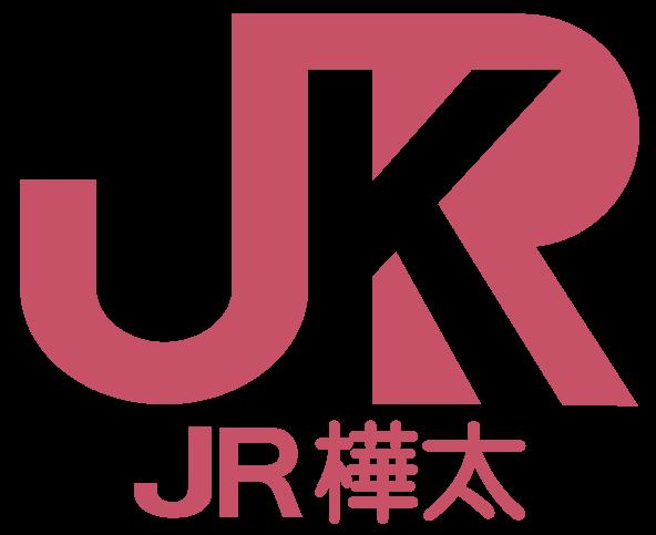 樺太旅客鉄道株式会社